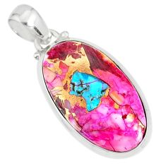 925 sterling silver 15.31cts spiny oyster arizona turquoise pink pendant r81211