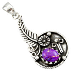 Clearance Sale- 3.01cts purple copper turquoise 925 sterling silver flower pendant d33193