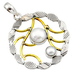 4.50cts victorian natural white pearl 925 silver two tone pendant d33314