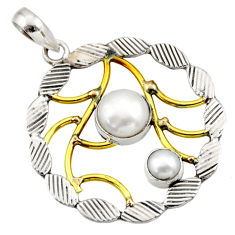 Clearance Sale- 4.38cts victorian natural white pearl 925 silver two tone pendant d33346