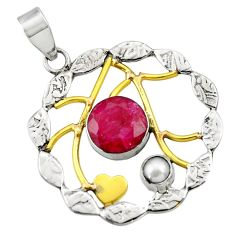 Clearance Sale- 5.83cts victorian natural red ruby pearl 925 silver two tone pendant d33409