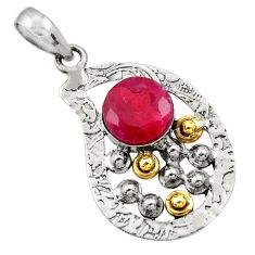 4.93cts victorian natural red ruby 925 sterling silver two tone pendant d33417
