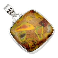 Clearance Sale- 925 sterling silver 21.48cts natural brown bamboo leaf jasper pendant d33628