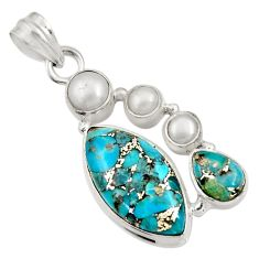16.87cts blue copper turquoise pearl 925 sterling silver pendant jewelry d36336
