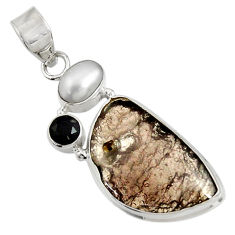 Clearance Sale- 925 sterling silver 16.73cts natural brown agni manitite pearl pendant d37546
