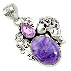 Clearance Sale- 11.46cts natural purple charoite (siberian) 925 silver fish pendant d37656