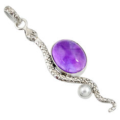 Clearance Sale- 10.37cts natural purple amethyst pearl 925 sterling silver snake pendant d38746