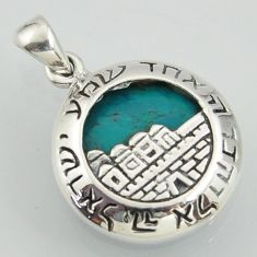 2.52cts religious pendant with city of jerusalem fine green turquoise 925 silver