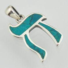3.48gms fine green turquoise enamel 925 sterling silver pendant jewelry