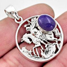4.38cts natural purple charoite (siberian) 925 silver horse pendant r17709