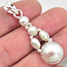 12.31cts natural white pearl 925 sterling silver pendant jewelry r18369