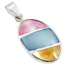 4.25gms blister pearl enamel 925 sterling silver pendant jewelry c26356