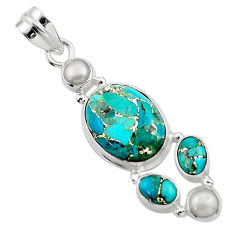 15.16cts blue copper turquoise pearl 925 sterling silver pendant jewelry r44648