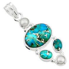 15.04cts blue copper turquoise pearl 925 sterling silver pendant jewelry r44650