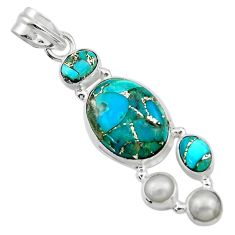 15.71cts blue copper turquoise pearl 925 sterling silver pendant jewelry r44652