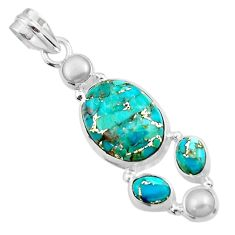 15.34cts blue copper turquoise pearl 925 sterling silver pendant jewelry r44674