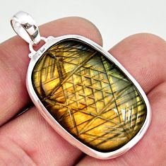 24.89cts carving natural blue labradorite 925 sterling silver pendant r29113
