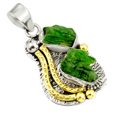 Clearance Sale- 12.32cts green chrome diopside rough 925 sterling silver 14k gold pendant d39169