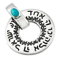 Green turquoise tibetan enamel 925 sterling silver pendant jewelry c10912