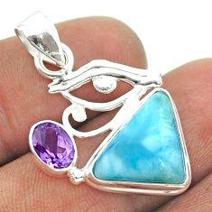 9.05cts horse eye natural blue larimar amethyst 925 silver pendant t56595