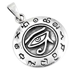 7.26gms indonesian bali style solid 925 silver horse eye pendant jewelry c25892