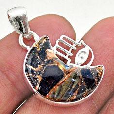 9.86cts moon australian obsidian silver hand of god hamsa pendant t46530