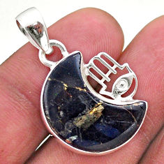 11.09cts moon pyrite in magnetite silver hand of god hamsa pendant t46522