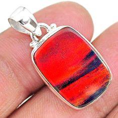 7.10cts multi color volcano aurora opal (lab) 925 sterling silver pendant t16802