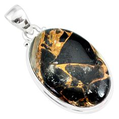 15.08cts natural black australian obsidian 925 sterling silver pendant r83405