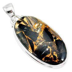14.72cts natural black australian obsidian 925 sterling silver pendant r83406