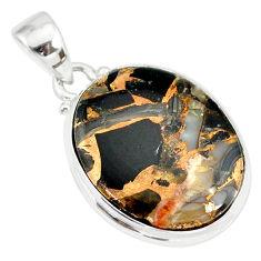 12.58cts natural black australian obsidian 925 sterling silver pendant r83410