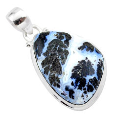 15.65cts natural black feather medicine bow agate 925 silver pendant t38645