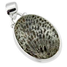14.57cts natural black stingray coral from alaska 925 silver pendant r46136