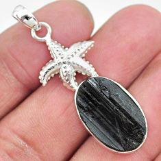 12.36cts natural black tourmaline raw 925 silver star fish pendant t9864