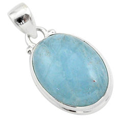 15.05cts natural blue aquamarine oval 925 sterling silver pendant jewelry t42748