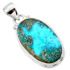 11.20cts natural blue persian turquoise pyrite 925 silver pendant r49375
