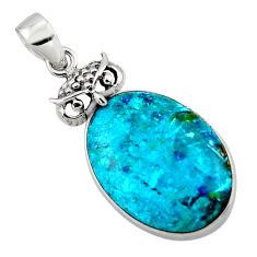 16.73cts natural blue shattuckite 925 sterling silver owl pendant jewelry r50456