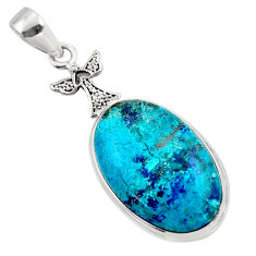15.65cts natural blue shattuckite 925 sterling silver pendant jewelry r50443