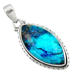 16.49cts natural blue shattuckite 925 sterling silver pendant jewelry r50479