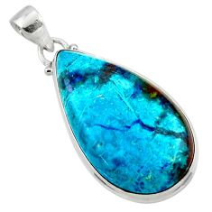 17.57cts natural blue shattuckite 925 sterling silver pendant jewelry r50528