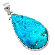 18.15cts natural blue shattuckite 925 sterling silver pendant jewelry r50529