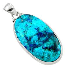 18.70cts natural blue shattuckite 925 sterling silver pendant jewelry r50540