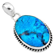 14.23cts natural blue shattuckite 925 sterling silver pendant jewelry r53861