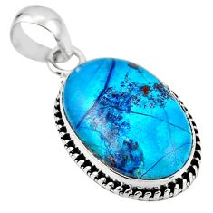 14.72cts natural blue shattuckite 925 sterling silver pendant jewelry r53903