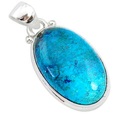 13.15cts natural blue shattuckite 925 sterling silver pendant jewelry r94954
