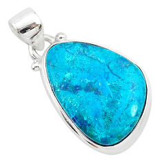 11.73cts natural blue shattuckite 925 sterling silver pendant jewelry r94955