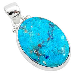 11.17cts natural blue shattuckite 925 sterling silver pendant jewelry r94994