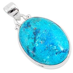 15.08cts natural blue shattuckite 925 sterling silver pendant jewelry r95008