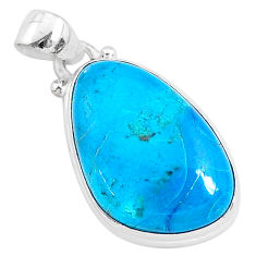 15.05cts natural blue shattuckite 925 sterling silver pendant jewelry r95015