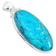 14.20cts natural blue shattuckite 925 sterling silver pendant jewelry r95018
